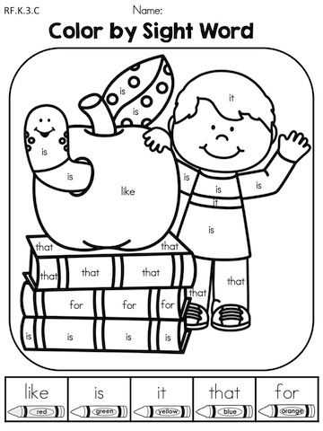 Kindergarten Language Arts Worksheets Also Back to School Kindergarten Language Arts No Prep Worksheets