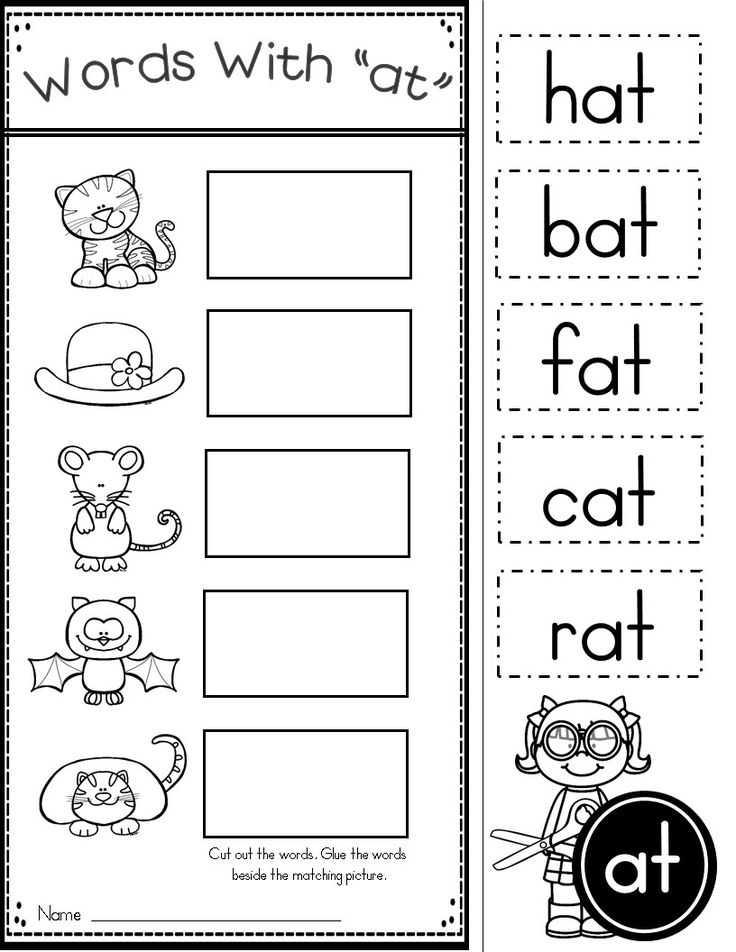Kindergarten Language Arts Worksheets and 1426 Best Reading Language Arts for Kindergarten Images On Pinterest