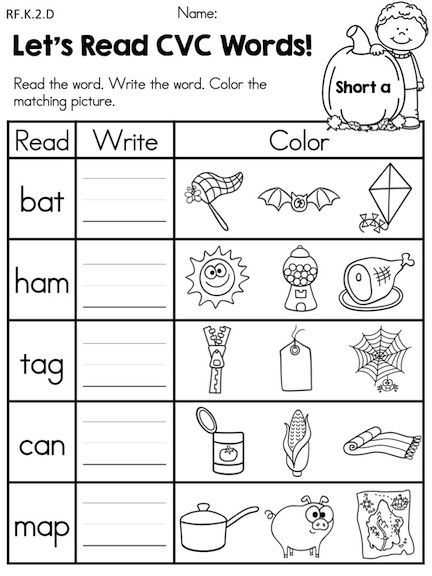Kindergarten Language Arts Worksheets or Autumn Kindergarten No Prep Language Arts Worksheets