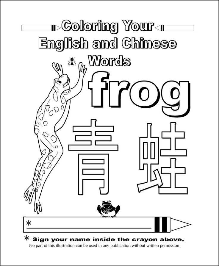 Kindergarten Mandarin Worksheet or 88 Best Kindergarten Worksheets Images On Pinterest