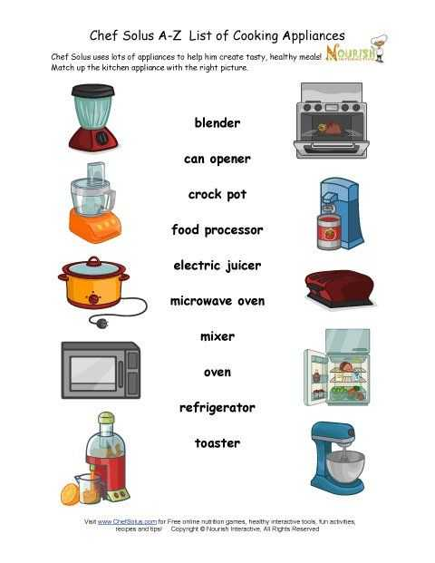 Kitchen tools Worksheet Along with 25 Best Kids In the Kitchen Images On Pinterest