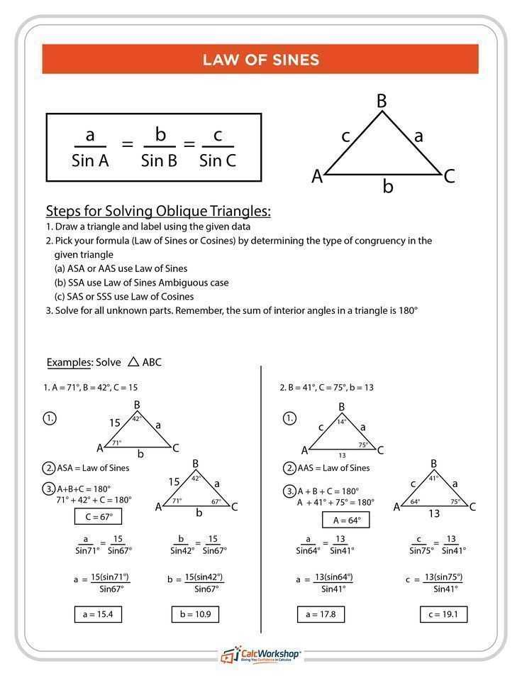 Law Of Sines Ambiguous Case Worksheet and 471 Best Precalculus Images On Pinterest