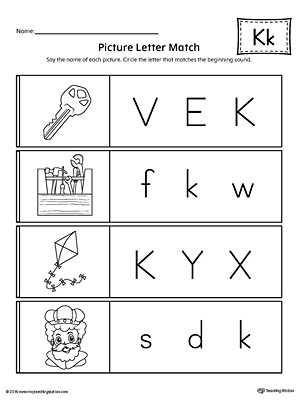 Letter D Preschool Worksheets and Picture Letter Match Letter K Worksheet