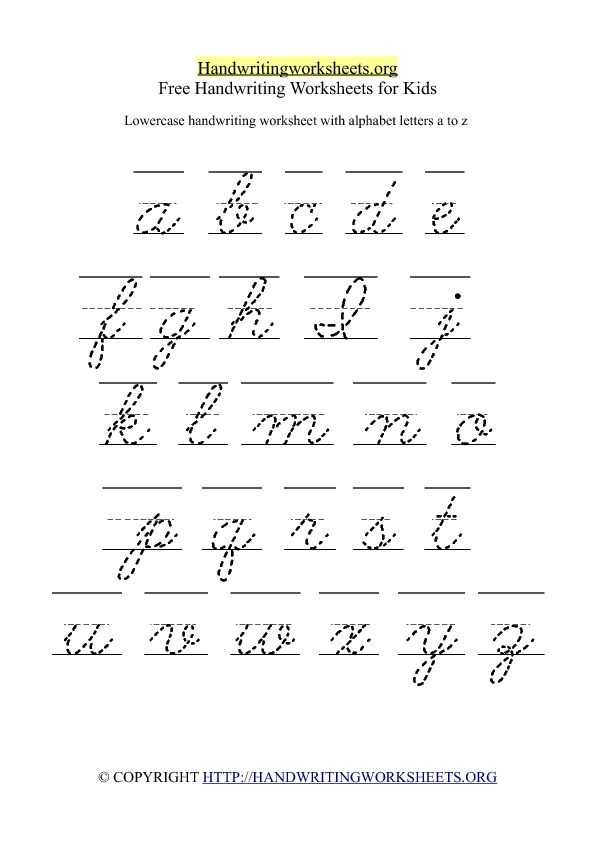 Letter Tracing Worksheets Pdf Along with 701 Best Cursive Writing Images On Pinterest