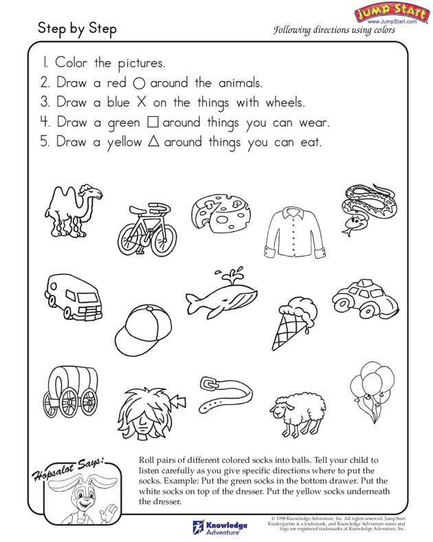 Listening Activity Worksheets Also 132 Best Slp Following Directions Images On Pinterest
