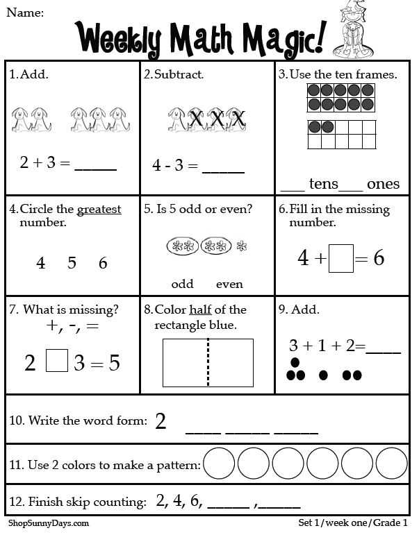 Math Curse Worksheets as Well as 135 Best Math Worksheets Images On Pinterest
