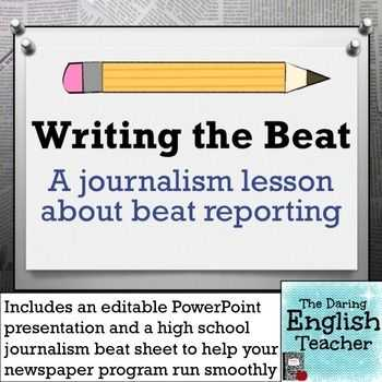 Middle School Journalism Worksheets Along with 68 Best Newspaper Images On Pinterest