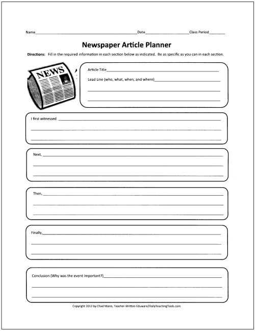 Middle School Journalism Worksheets and 68 Best Newspaper Images On Pinterest