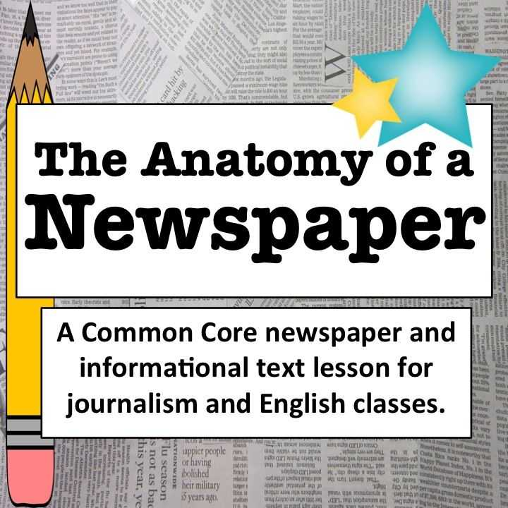 Middle School Journalism Worksheets as Well as 17 Best Inside the News Images On Pinterest