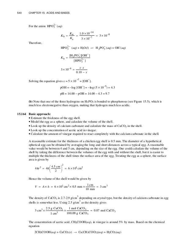 Molar Mass Chem Worksheet 11 2 Answer Key together with Chang Chemistry 11e Chapter 15 solution Manual