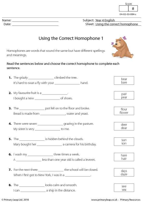 Na 1st Step Worksheets with 230 Free Pronunciation Worksheets
