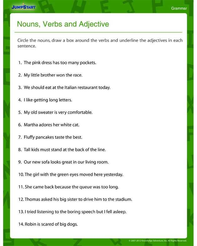 Noun Verb Sentences Worksheets and 24 Best Ela Nouns Images On Pinterest