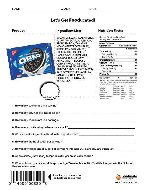 Nutrition Label Analysis Worksheet or Fun Nutrition Worksheets for Kids
