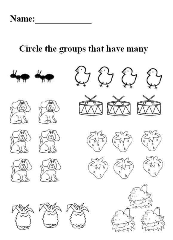 Opposites Preschool Worksheets together with 13 Best Opposites Images On Pinterest