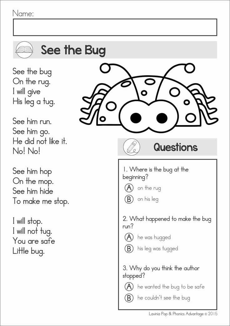 Poetry Comprehension Worksheets Also 67 Best Reading Images On Pinterest