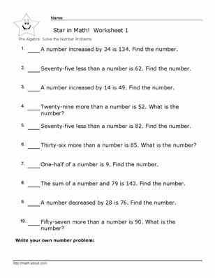 Point Of View Worksheet Answers and Pre Algebra Number Problem Worksheets with Answers