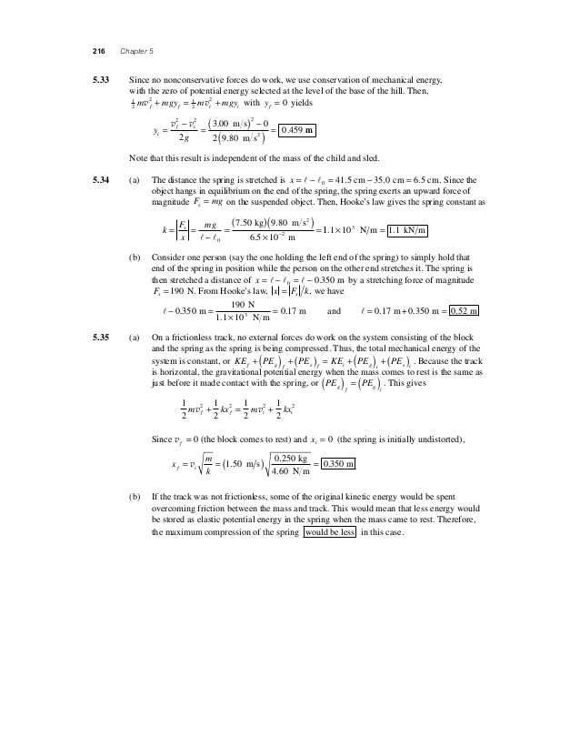 Potential Energy and Kinetic Energy Worksheet Answers with Math Skills Worksheet Kinetic Energy Kidz Activities