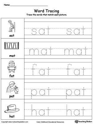 Pre K Writing Worksheets and 11 Best Handwriting Images On Pinterest