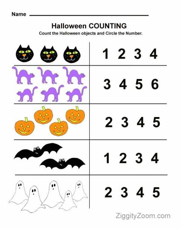 Preschool Math Worksheets Pdf or 25 Lovely Image Kindergarten English Worksheets Pdf