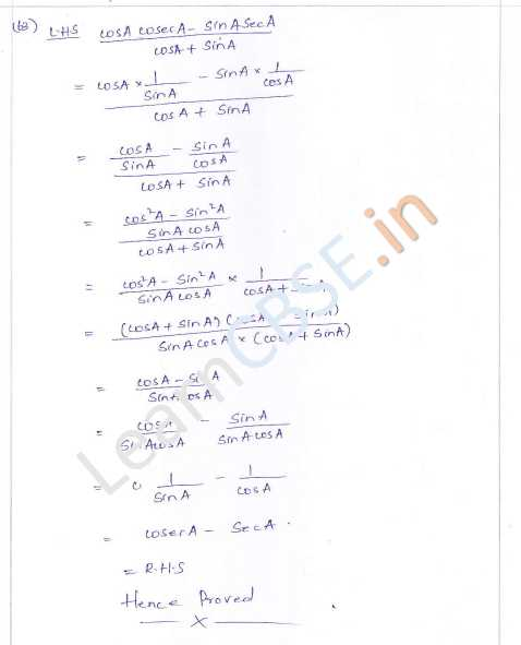 Proving Trig Identities Worksheet or Rd Sharma Class 10 solutions Chapter 6 Trigonometric Identities