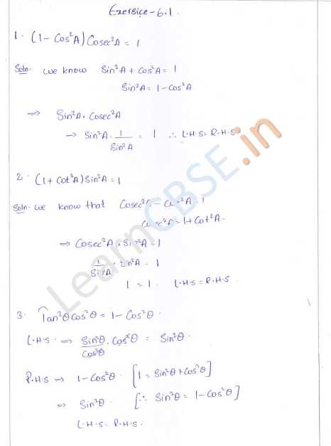 Proving Trig Identities Worksheet together with Rd Sharma Class 10 solutions Chapter 6 Trigonometric Identities