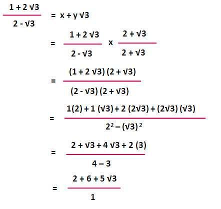 Rationalizing Denominators Worksheet Answers Also Rationalizing the Denominator solution4