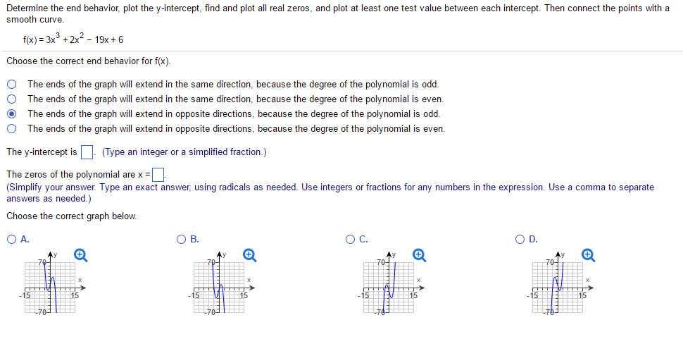 Rationalizing Denominators Worksheet Answers Also Rationalizing the Denominator Worksheet New Algebra Archive July 25
