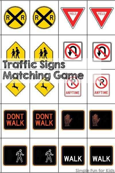 Safety Symbols Worksheet Along with Traffic Signs Matching Game Printable