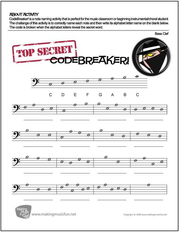 Scale Practice Worksheet Also Codebreaker
