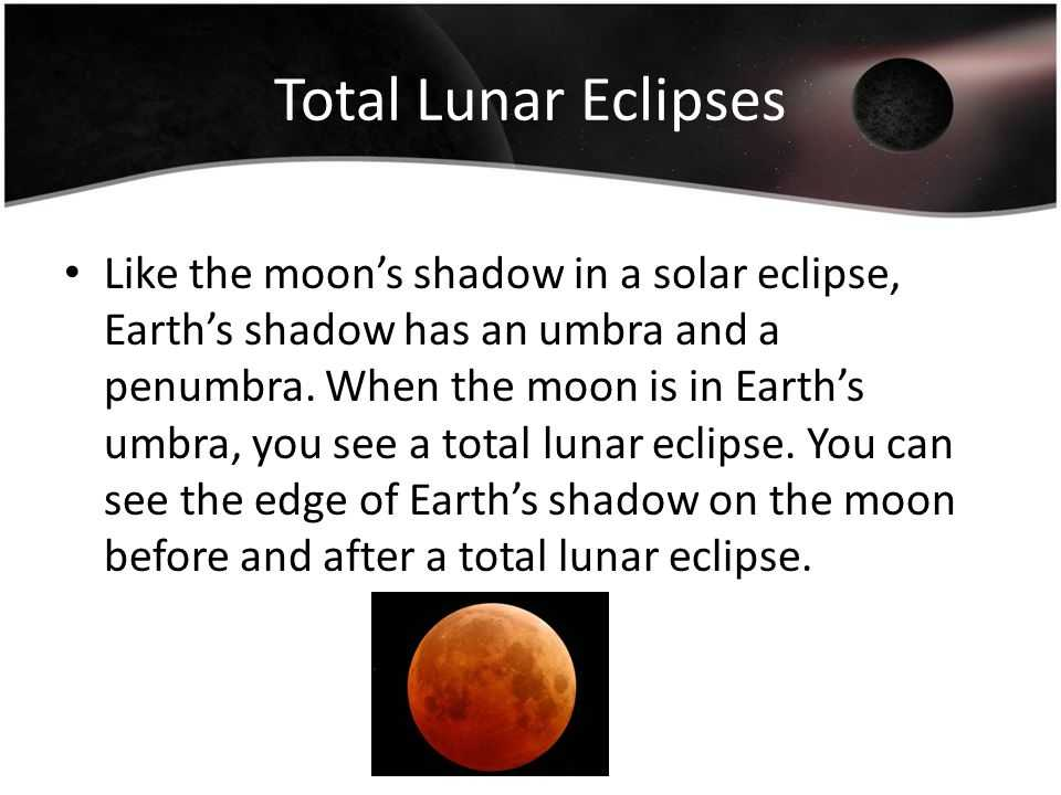 Solar and Lunar Eclipses Worksheet Along with Eclipses and Tides 6 E 1 1 Explain How the Relative Motion and