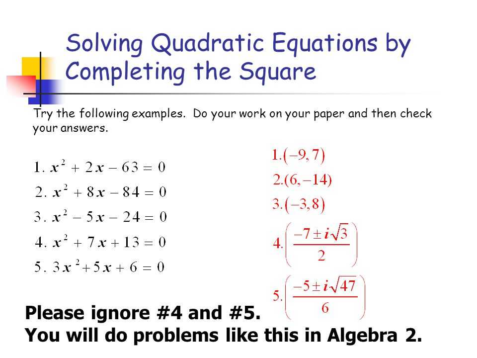 Solving Quadratic Equations by Completing the Square Worksheet Algebra 1 as Well as Pleting the Square with Circles Worksheet Kidz Activities