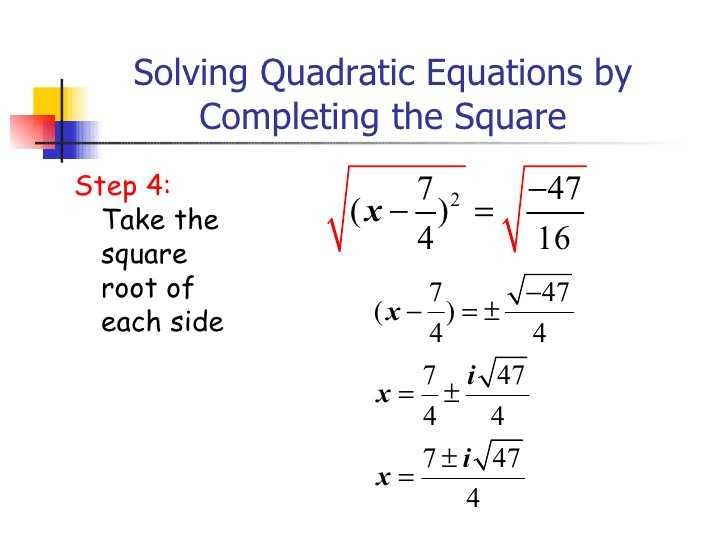 Solving Quadratic Equations by Completing the Square Worksheet Algebra 1 with 6 4 solve Quadratic Equations by Pleting the Square