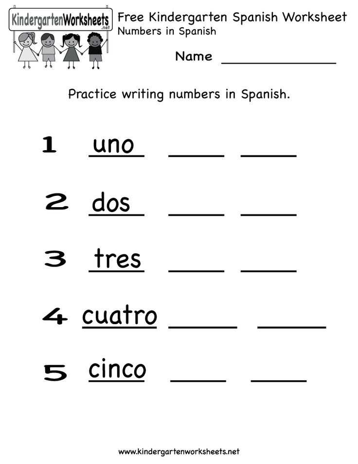 Spanish Worksheets Pdf Also 99 Best Spanish Resources Images On Pinterest