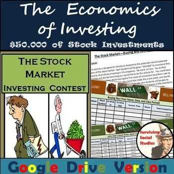 Stock Market Worksheets Along with the Economics Of the Stock Market On Google Drive Class Investing