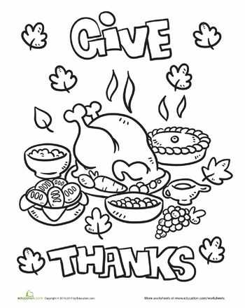 Thanksgiving Worksheets for Preschoolers with 412 Best Printables Images On Pinterest