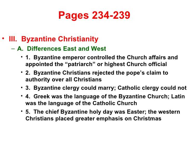 The byzantines Engineering An Empire Worksheet Answers Along with Section 1 byzantine Empire World History 1