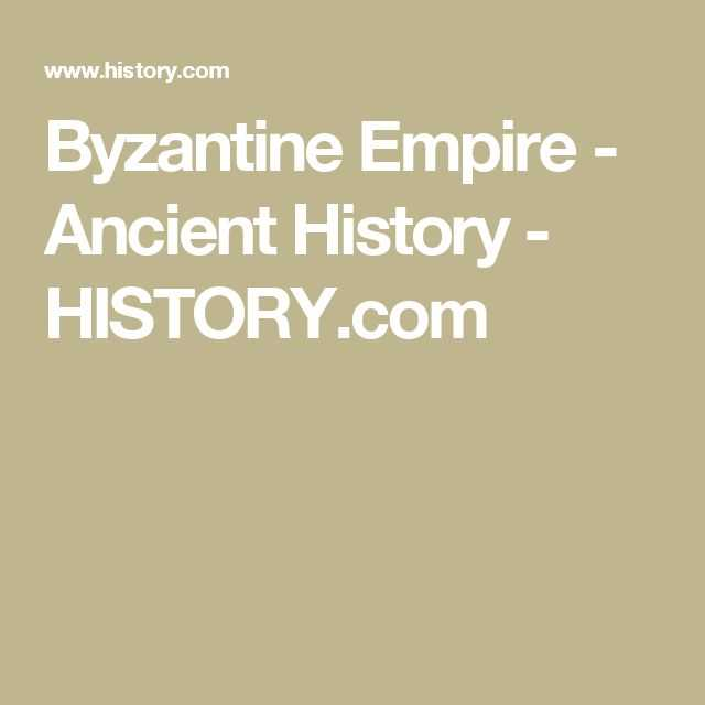 The byzantines Engineering An Empire Worksheet Answers or 81 Best History Ancient Rome Images On Pinterest