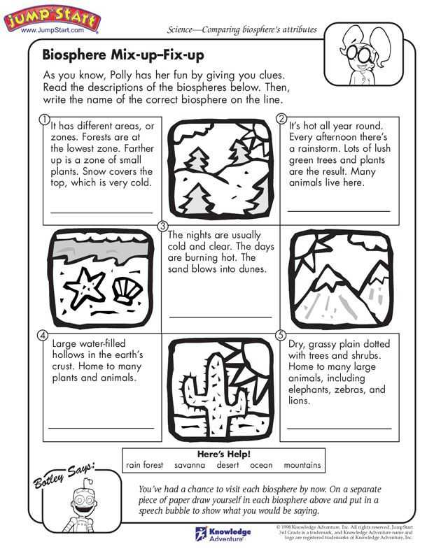 """Third Grade Science Worksheets together with Biosphere Mix Up Fix Up"""" – 3rd Grade Science Worksheets Jumpstart"""