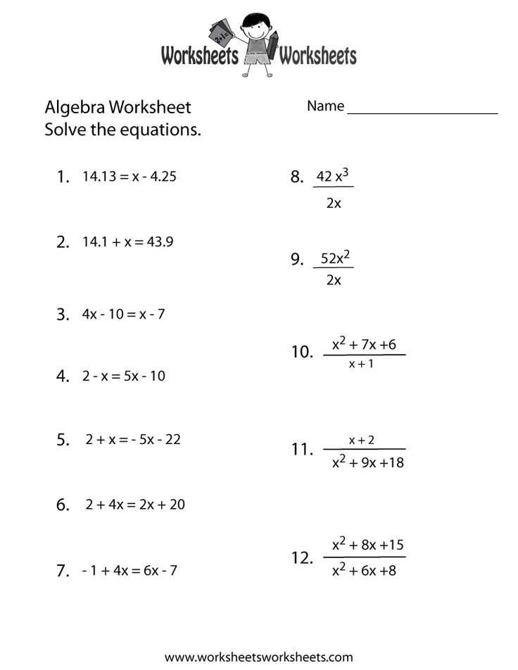 Trigonometry Problems Worksheet Also 9 Best Trigonometry Images On Pinterest