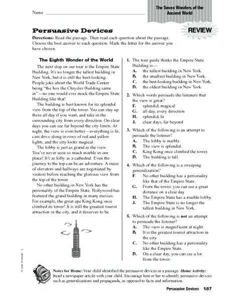 Using Persuasive Techniques Worksheet Answers or Reading Prehension Worksheets 5th Grade Multiple Choice