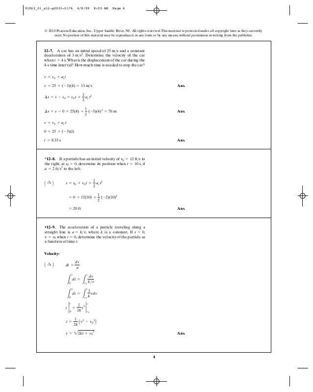 Velocity Acceleration Worksheets or Met 301 Chapter 12