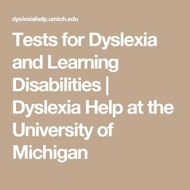 Worksheets for Dyslexia Spelling Pdf Also 34 Best Dyslexia and Multiplication Images On Pinterest