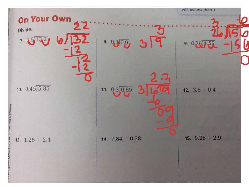 9 4 Practice Worksheet Inscribed Angles