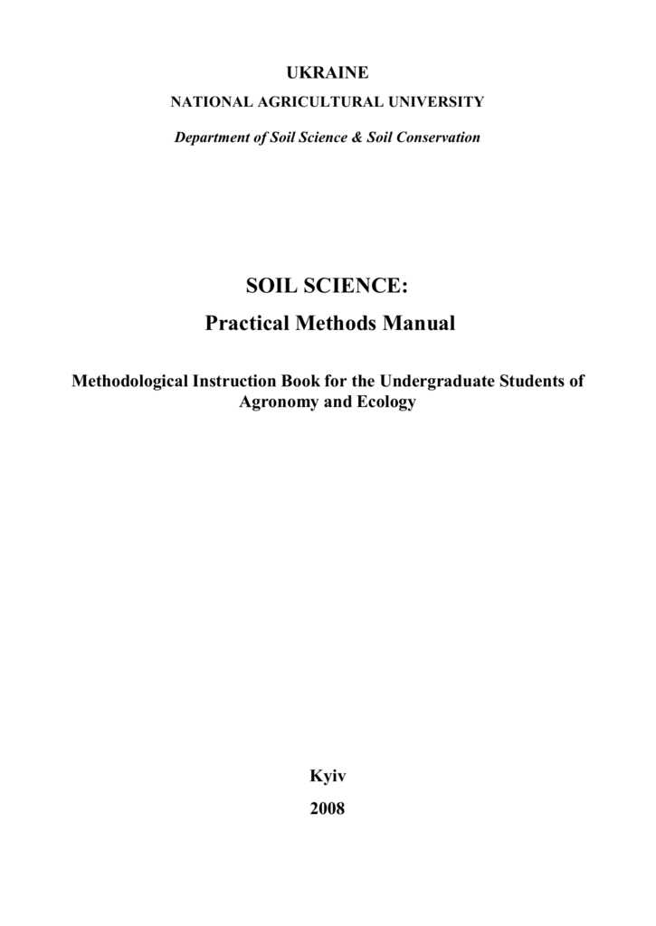Accompanies soil Conservation Student Worksheet with soil Science Practical Methods Manual