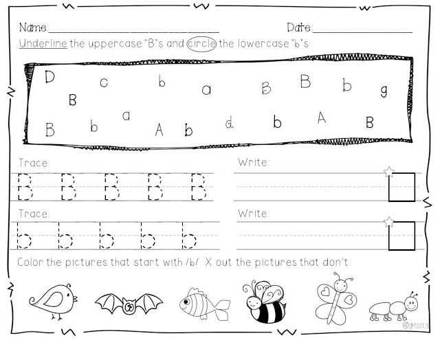 Alphabet Practice Worksheets Along with 74 Best Alphabet Worksheets Images On Pinterest