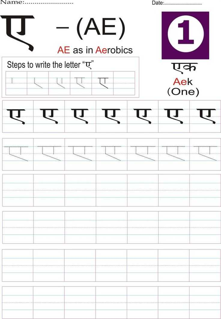 Alphabet Practice Worksheets as Well as 566 Best Preschool Work Sheets Images On Pinterest