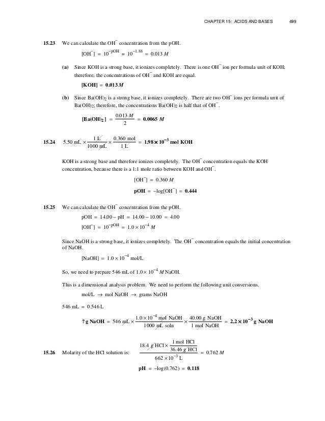 Ap Chem solutions Worksheet Answers or Chang Chemistry 11e Chapter 15 solution Manual
