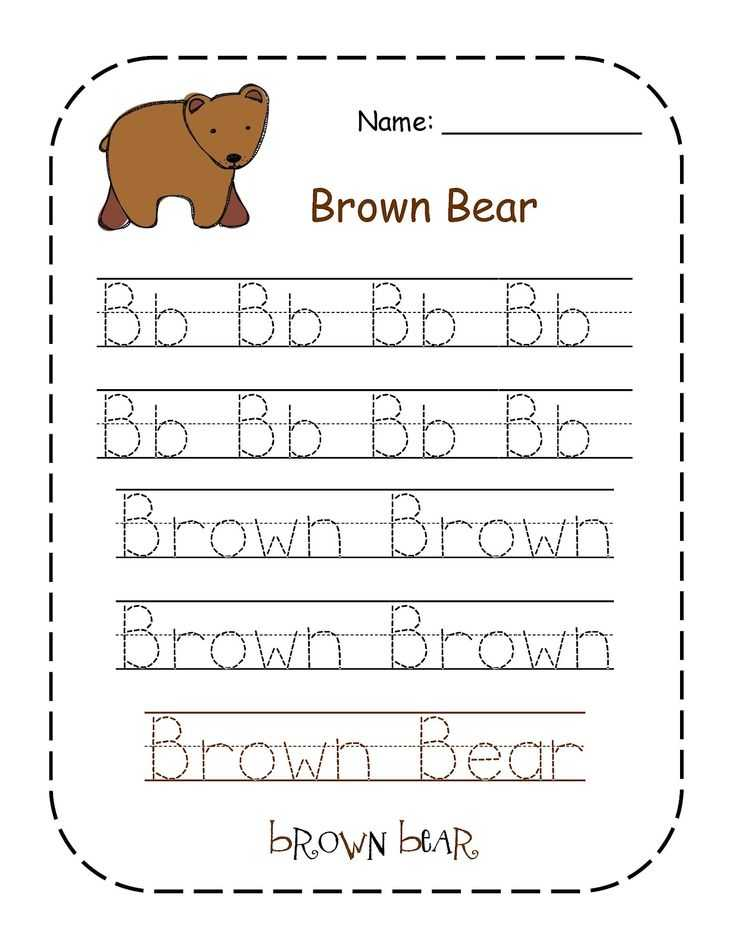 Brown Worksheets for Preschool Along with 131 Best Colors Images On Pinterest