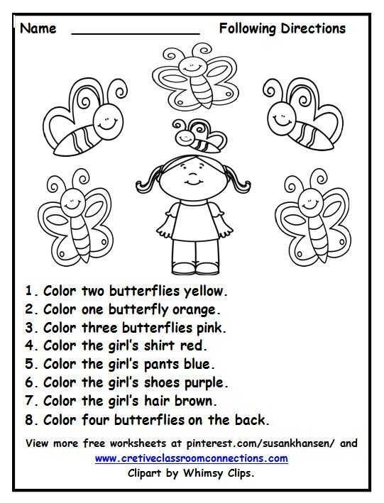 Brown Worksheets for Preschool and 385 Best АнгРийский Images On Pinterest