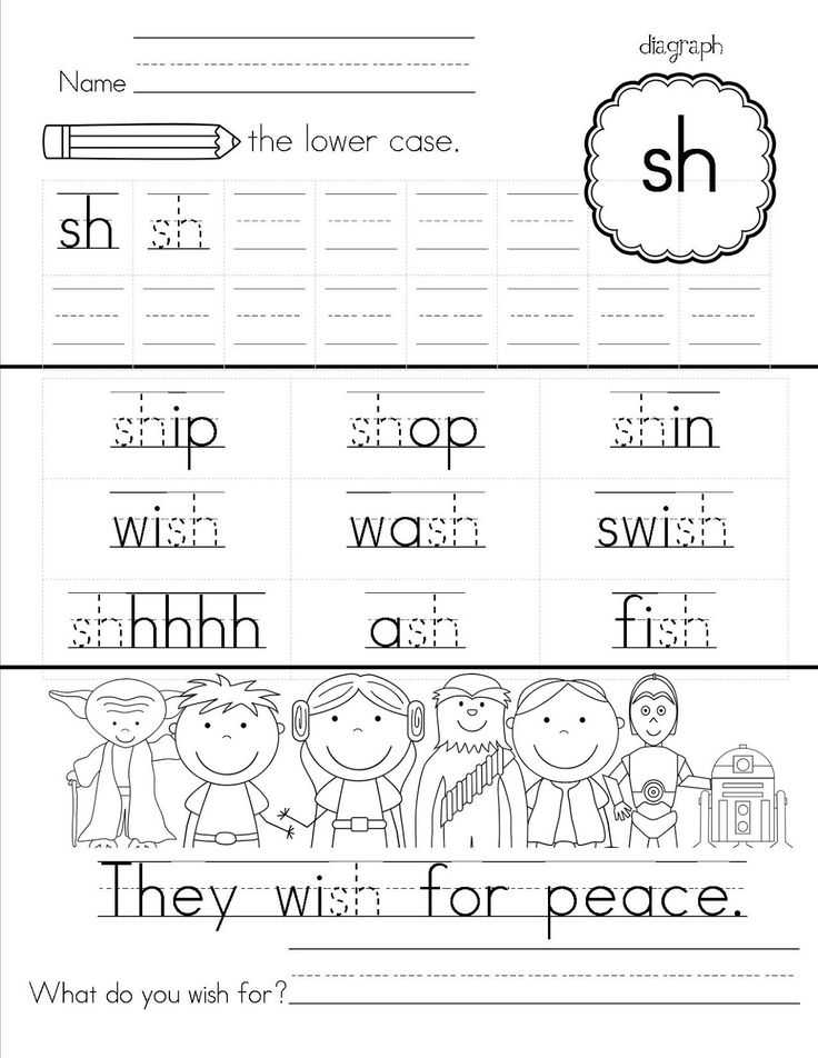 Digraphs Worksheets Free Printables as Well as 110 Best School Literacy Phonics Digraphs Images On Pinterest